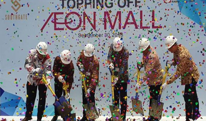 Aeon Mall Southgate Topping Off