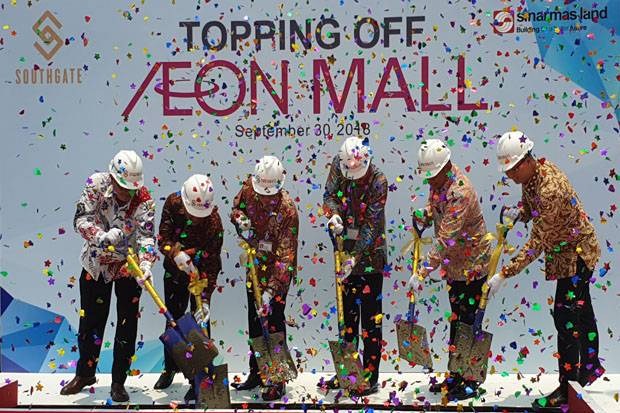 aeon-mall-southgate