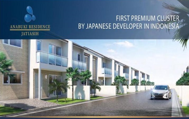anabuki-residence