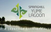 Springhill Yume Lagoon